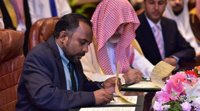 صحيفة مالديفية تُبرز زيارة آل الشيخ واتفاقية التعاون (1)