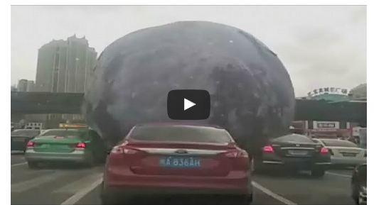 صخرة الصين