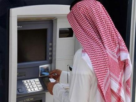 تعرف على رسوم الخدمات البنكية والصراف الآلي - المواطن