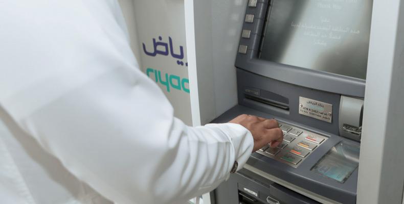 صراف بنك الرياض