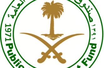 استثمار سعودي مرتقب بـ500 مليون دولار في الشركة الأم لهوليوود للمواهب - المواطن