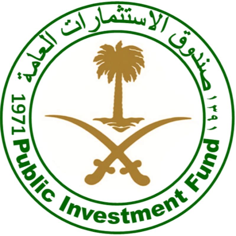 وظائف إدارية للرجال والنساء لدى صندوق الاستثمارات العامة