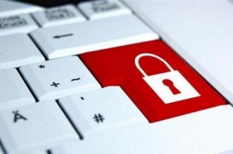 صندوق رقمي شخصي لحماية معلوماتك على الإنترنت - المواطن