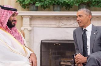 صورة أرشيفية للقاء ولي العهد والرئيس الأميركي السابق باراك أوباما
