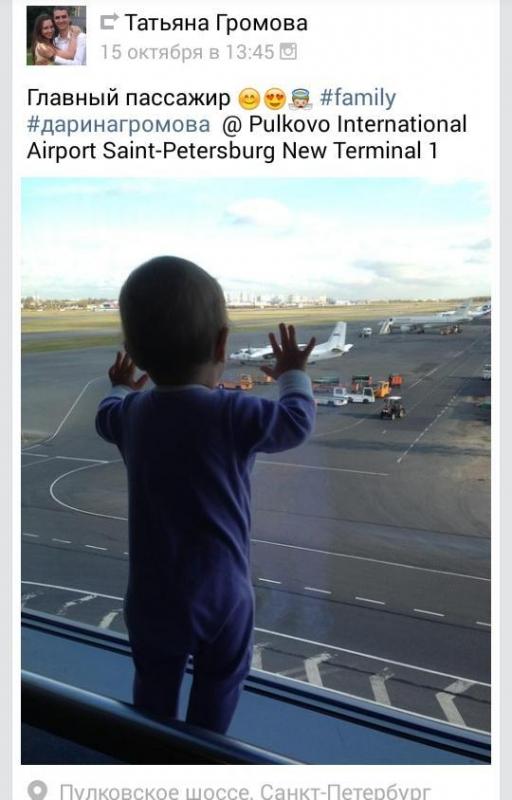 صورة حزينة لطفل من ضحايا الطائرة