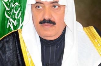 متعب بن عبدالله يتكفل بسداد ديون الشاعر مساعد الرشيدي - المواطن