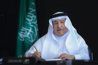 تقديرًا لدور المملكة.. ابن معمر رئيسًا لمجلس الأديان بالأمم المتحدة - المواطن