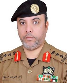 الناطق الإعلامي المكلف بشرطة منطقة الحدود الشمالية العقيد الدكتور عويد مهدي العنزي