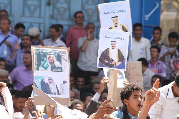 صور-الملك-سلمان-بشوارع-اليمن2