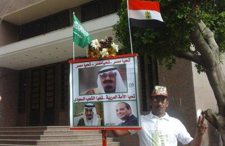صور الملك سلمان والسيي امام مجلس النواب المصري (1)