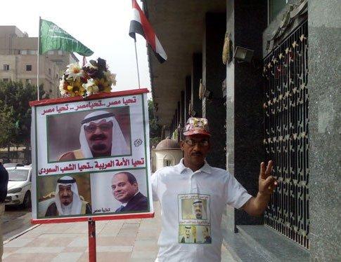 صور الملك سلمان والسيي امام مجلس النواب المصري (3)