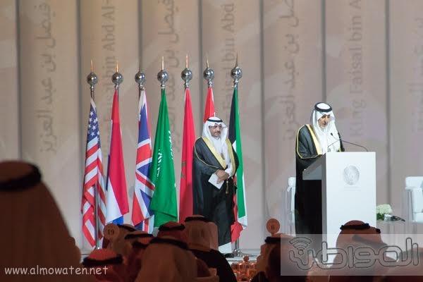 صور الملك لجائزة الملك فيصل