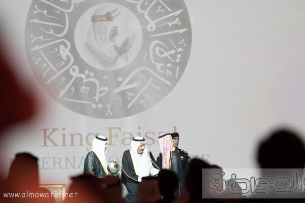 صور الملك لجائزة الملك فيصل12