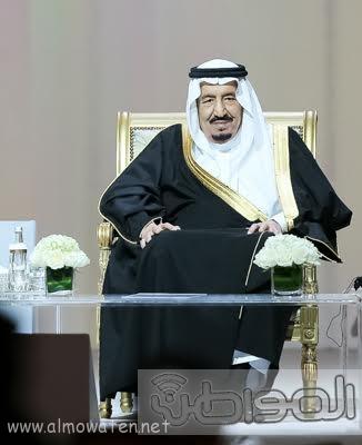 صور الملك لجائزة الملك فيصل15