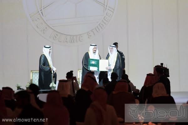 صور الملك لجائزة الملك فيصل3