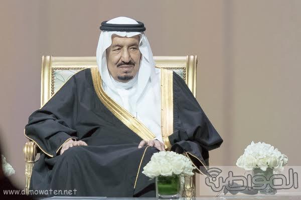 صور الملك لجائزة الملك فيصل4