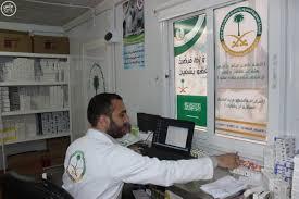 صيدليات العيادات التخصية