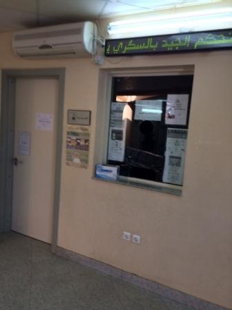 صيدلية الرعاية الصحية بحي الموظفين (2)
