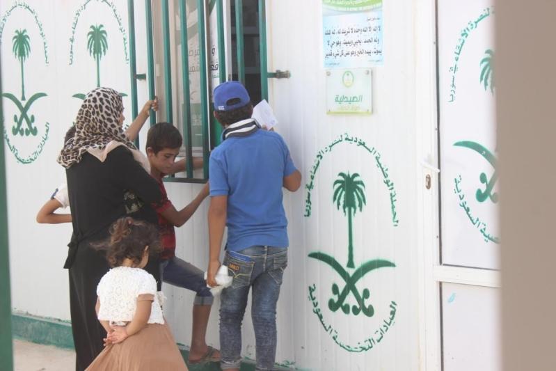 -الصرف-للاشقاء-السوريين