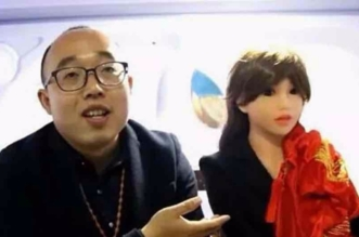 صيني يتزوج روبوتا صنعه! - المواطن