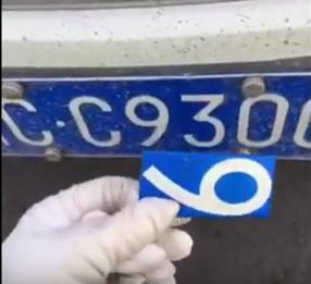 شاهد.. صيني يستخدم أرقاماً مغناطيسية لطمس لوحة سيارته