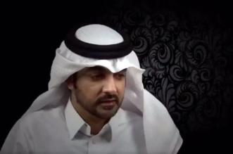 بالفيديو.. اعترافات ضابط استخبارات قطريّ تكشف وجهًا آخر لمؤامرة الدوحة ضد جيرانها - المواطن