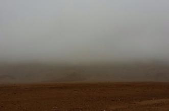ضباب بجبال مركز الاحمر 4
