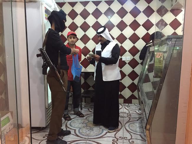 ضبط أكثر من ٣٠ مخالفة بمنطقة نجران1