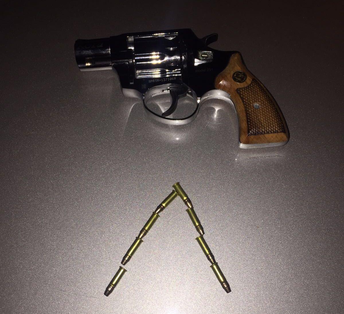 ضبط اسلحة بمكة (2)