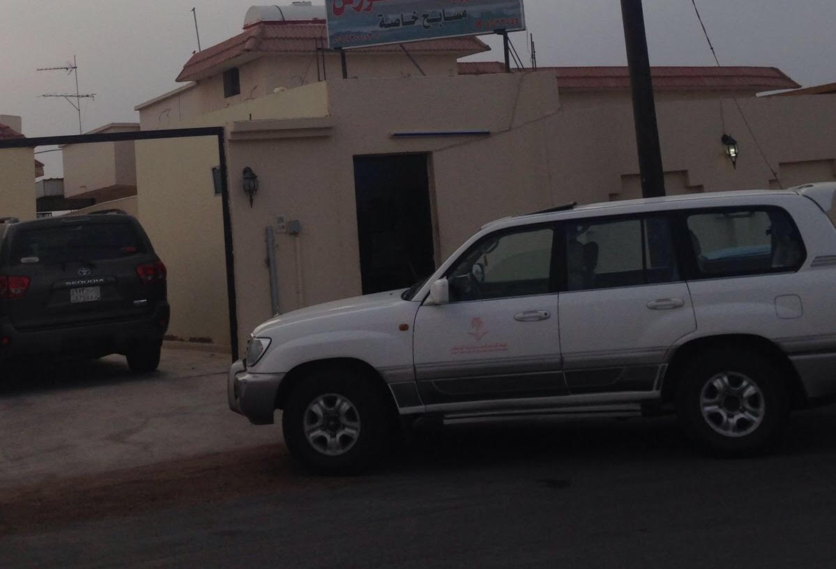ضبط مرافق إيواء سياحي مخالفة بمحافظة #حقل (2)
