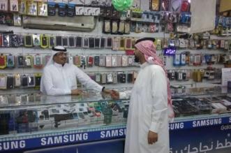 بالصور.. ضبط 148 مخالفة بمحال الرياض و13 مخالفًا لنظام الإقامة والعمل - المواطن