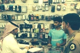 ضبط 7 محلات جوالات مغلقة في جولة تفتيشية ببارق والمجاردة - المواطن