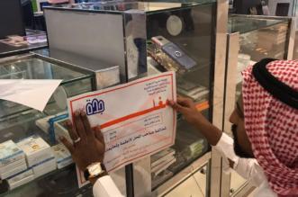 عمل مكة المكرمة تنفذ 876 زيارة تفتيشية على المجمعات التجارية - المواطن