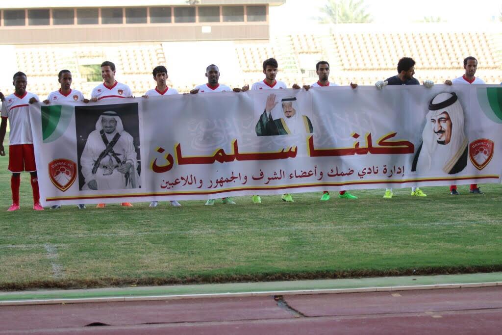 #ضمك يفقد صدارته بعد تعادله أمام #الدرعية بـ #الرياض - المواطن