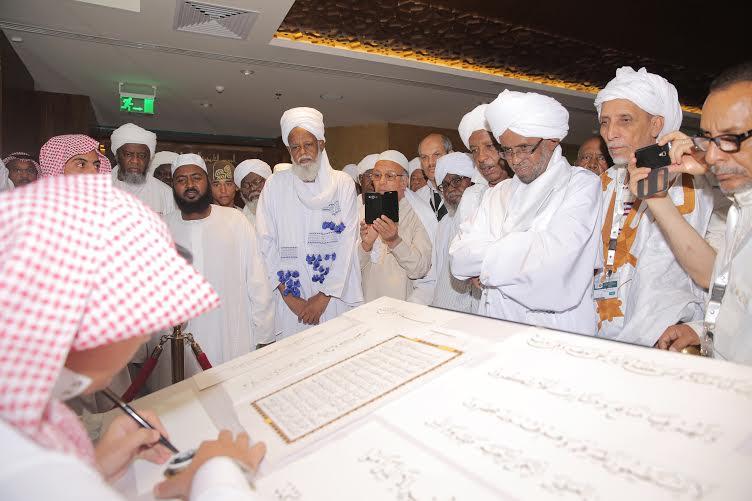 ضيوف الملك سلمان يزورون معرض  القرآن الكريم 2