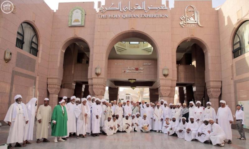 ضيوف خادم الحرمين يزورون معرض القرآن الكريم بالمدينة المنورة