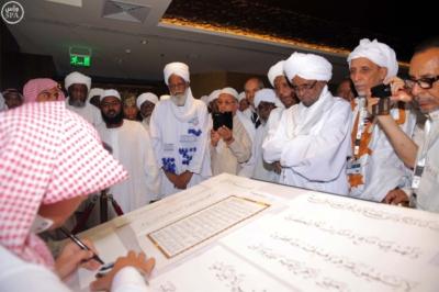 ضيوف خادم الحرمين يزورون معرض القرآن الكريم بالمدينة المنورة1