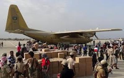 طائرات اغاثة