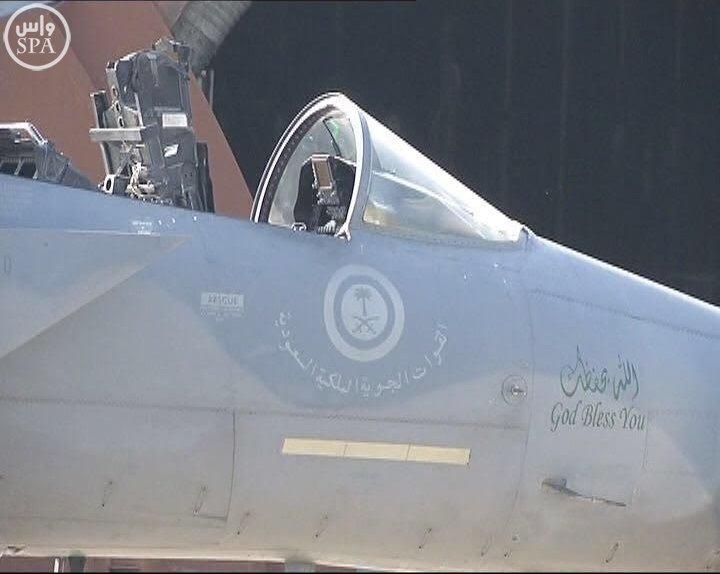 طائرات سعودية تصل لقاعدة تركية4