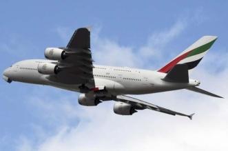 طائرة اماراتية 3
