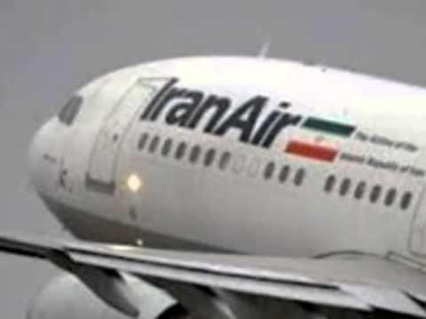 واشنطن تمنع إيران من تحديث أسطول طائراتها المدنية المتهالك