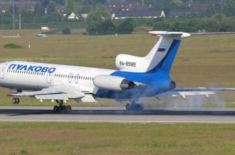 #عاجل .. أنباء عن فقدان طائرة عسكرية روسية تقل 70 شخصاً متجهة لسوريا - المواطن