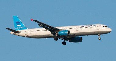 العثور على حطام #الطائرة_الروسية قرب العريش - المواطن