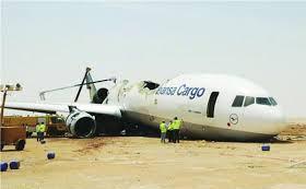 تحطم طائرة عسكرية في إسبانيا ومقتل قائدها - المواطن