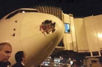 بالصور.. طائر عملاق يثقب طائرة مصرية في هيثرو - المواطن