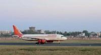 طائرة-هندية