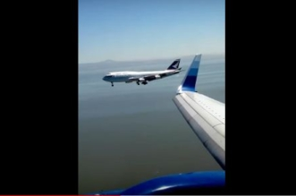 بالفيديو.. براعة طيار حاول الهبوط فتفاجأ بطائرة أخرى - المواطن