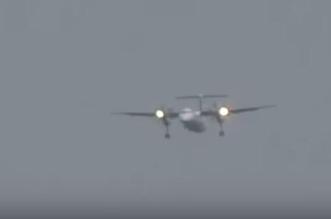 مقاتلة روسية تعترض طائرة استطلاع أميركية - المواطن