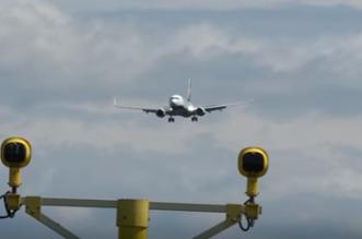 طائرة 7