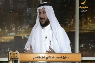 طارق الحبيب يكشف رد الشيخ ابن عثيمين عليه بشأن الوسواس القهري - المواطن